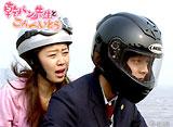 「乾パン先生とこんぺいとう」第7話〜第11話 14daysパック