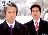 「恋人」第14話〜第20話 14daysパック