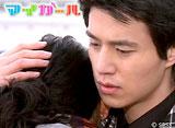 「マイガール」第7話〜第11話 14daysパック