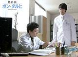 「外科医ポン・ダルヒ」第7話〜第12話 14daysパック