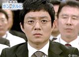 「外科医ポン・ダルヒ」第13話〜第18話 14daysパック
