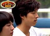 「コーヒープリンス1号店」第10話〜第17話 14daysパック