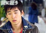 「愛に狂う」第2話〜第6話 14daysパック