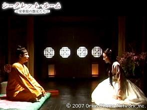 シークレット・ルーム〜栄華館の艶女たち〜 第3話