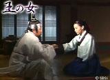 「王の女」第13話〜第22話 14daysパック