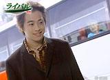 「ライバル」第8話〜第13話 14daysパック