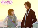 「花より男子〜Boys Over Flowers」第10話〜第17話 14daysパック