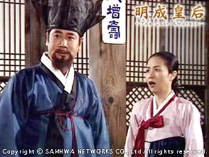 明成皇后 第5話
