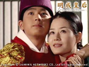 明成皇后 第7話