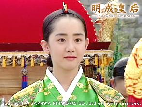 明成皇后 第9話