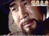 明成皇后 第12話