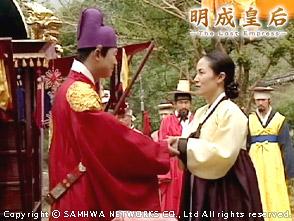 明成皇后 第13話
