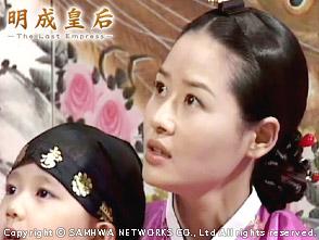 明成皇后 第16話