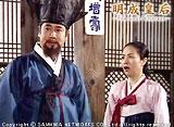 「明成皇后」第5話〜第16話 14daysパック
