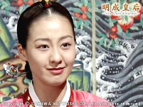 明成皇后 第17話