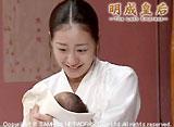 明成皇后 第19話