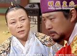 明成皇后 第20話