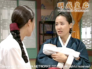 明成皇后 第21話