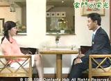 家門の栄光 第4話