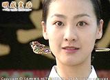明成皇后 第29話