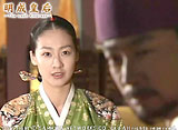 明成皇后 第30話