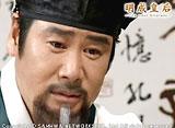 明成皇后 第32話