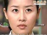 明成皇后 第33話