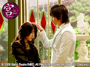 宮〜Love in Palace ディレクターズ・カット版 第5話