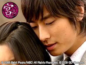 宮〜Love in Palace ディレクターズ・カット版 第15話