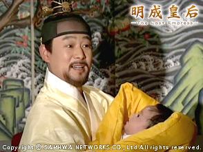 明成皇后 第39話