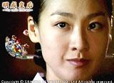 明成皇后 第40話