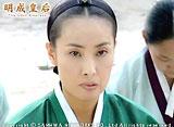 明成皇后 第41話