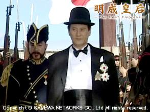 明成皇后 第45話