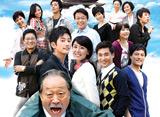 『家門の栄光』完全攻略ガイド〜名門宗家にまつわる5つの掟!
