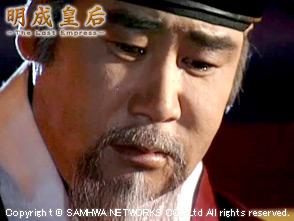 明成皇后 第58話