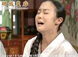 「明成皇后」第53話〜第64話 14daysパック