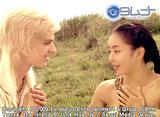 タムナ〜Love the Island 第7話