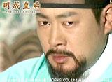 明成皇后 第68話