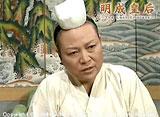 明成皇后 第70話