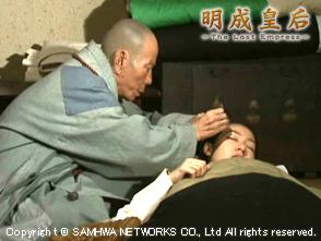 明成皇后 第72話