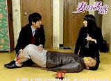 「妻の誘惑」第80話〜第104話 14daysパック