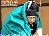 「明成皇后」第65話〜第76話 14daysパック