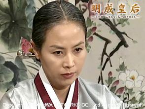 明成皇后 第78話