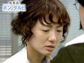 外科医ポン・ダルヒ 第2話