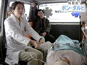 外科医ポン・ダルヒ 第5話