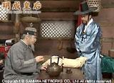 明成皇后 第79話