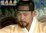 明成皇后 第80話