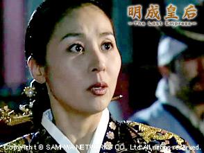明成皇后 第83話