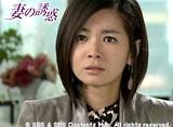 「妻の誘惑」第105話〜第129話 14daysパック