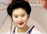 明成皇后 第87話